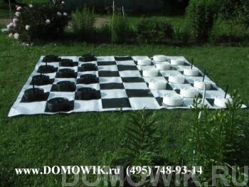 Набор шашек 25 см