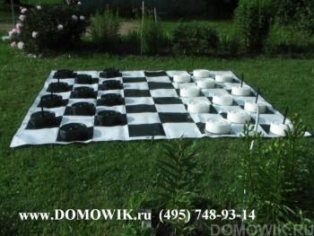 Аренда больших шашек