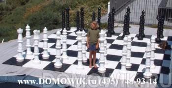 Парковые шахматы высота короля 122 см