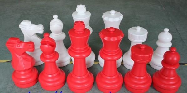 Шахматы пластмассовые 61 см белые с красными