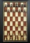 Шахматы-картина