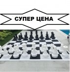 Шахматы с полем